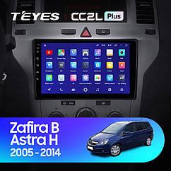 Штатная магнитола Teyes Opel Zafira B (2005-2014) Android