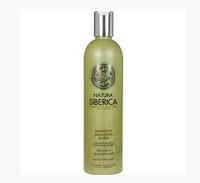 """Органический шампунь для сухих волос """"Объем и увлажнение"""" Natura Siberica RBA"""