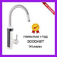 Кран для кухни проточный с электронагревом Lidz Кран с нагревателем воды Гарантия от производителя 1 год
