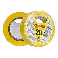Изоляционная лента 20 м желтая ПВХ Orbita
