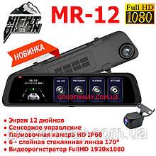 Зеркало с видеорегистратором Night Vision DVR MR-12  с экраном 12 дюймов FULL HD + задняя камера парковки