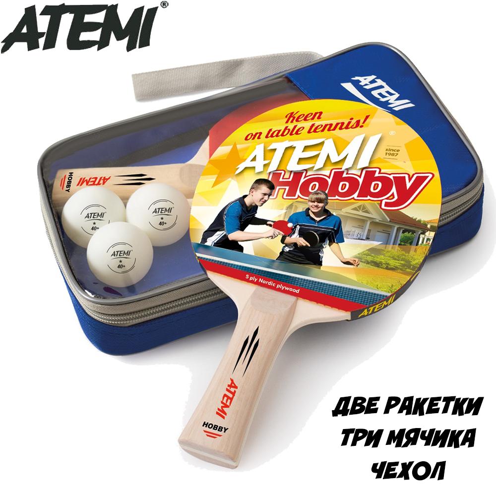 Набор для настольного тенниса Atemi HOBBY (2р+3м+чехол)