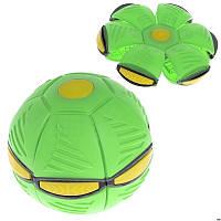 Складной игровой мячик Flat Ball Disc складной мяч-трансформер для активных игр на природе и дома зеленый