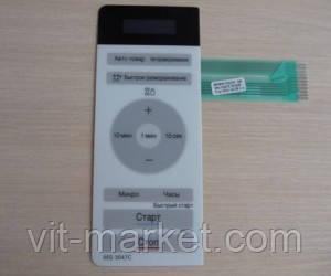 Сенсорная панель управления для СВЧ печи LG MS-2047C код MFM41795201