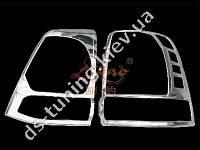 Хром накладки на заднюю оптику Toyota LC 200