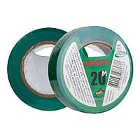 Изоляционная лента 20 м зеленая ПВХ Orbita