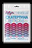 """Скатертина «Святкова» поліпропіленова ТМ """"Добра господарочка"""", 1шт, 150 х 120 см, фото 2"""