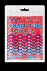 """Скатертина «Святкова» поліпропіленова ТМ """"Добра господарочка"""", 1шт, 150 х 120 см"""
