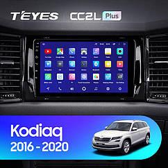Штатная магнитола Teyes Skoda Kodiaq (2016-2020) Android