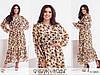 Нежное шифоновое женское платье горчичное (3 цвета) PY/-1062
