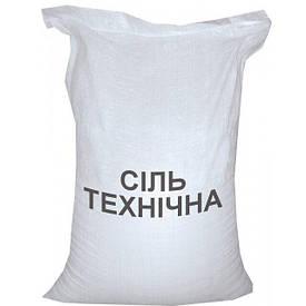 Сіль технічна 40 кг Україна