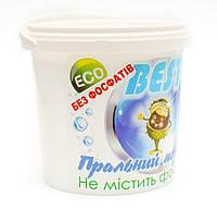 Безфосфатный стиральный порошок для ручной стирки БЕСТ, ведро 1кг