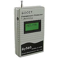 Цифровий частотомір Gy 560 (Frequency Сounter) 50МГц ~ 2,4 ГГц
