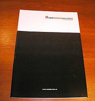 Папки с логотипом малыми тиражами