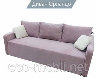Ортопедичний диван Орландо власного виробництва