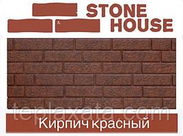 Ю-ПЛАСТ Stone House Цегла Червона (0,695 м2) Панель під цеглу для забору