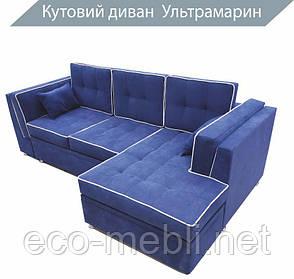 Кутовий диван власного виробництва Ультрамарин
