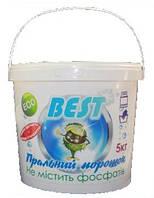 Безфосфатный стиральный порошок для ручной стирки БЕСТ, ведро 5кг