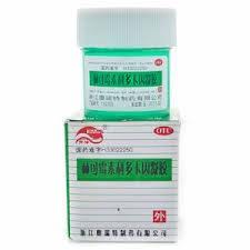 Китайская зеленка (гель антисептический) 15г