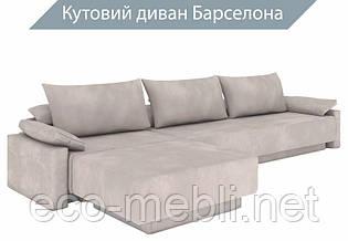 Кутовий диван власного виробництва Барселона