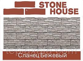 Ю-ПЛАСТ Stone House Сланець Бежевий (0,45 м2) Панель під піщаник для забору