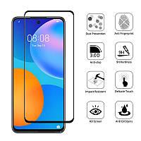 Захисне скло з рамкою для Huawei P Smart 2021