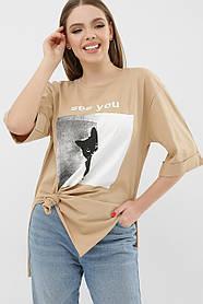 Женская стильная футболка  Цвет: песочный  Размеры S M L
