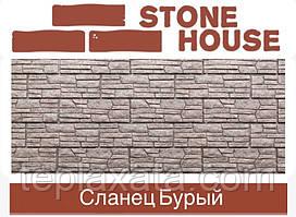 Ю-ПЛАСТ Stone House Сланець Бурий (0,45 м2) Панель під сланець для забору