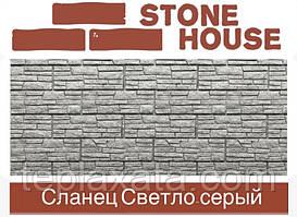 Ю-ПЛАСТ Stone House Сланець Світло-сірий (0,45 м2) Панель під піщаник для забору