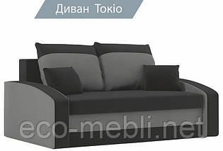 Ортопедичний диван Токіо міні власного виробництва