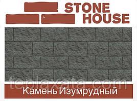 ОПТ - Фасадная панель под камень Ю-ПЛАСТ Stone-House Камень Изумрудный (0,68 м2)