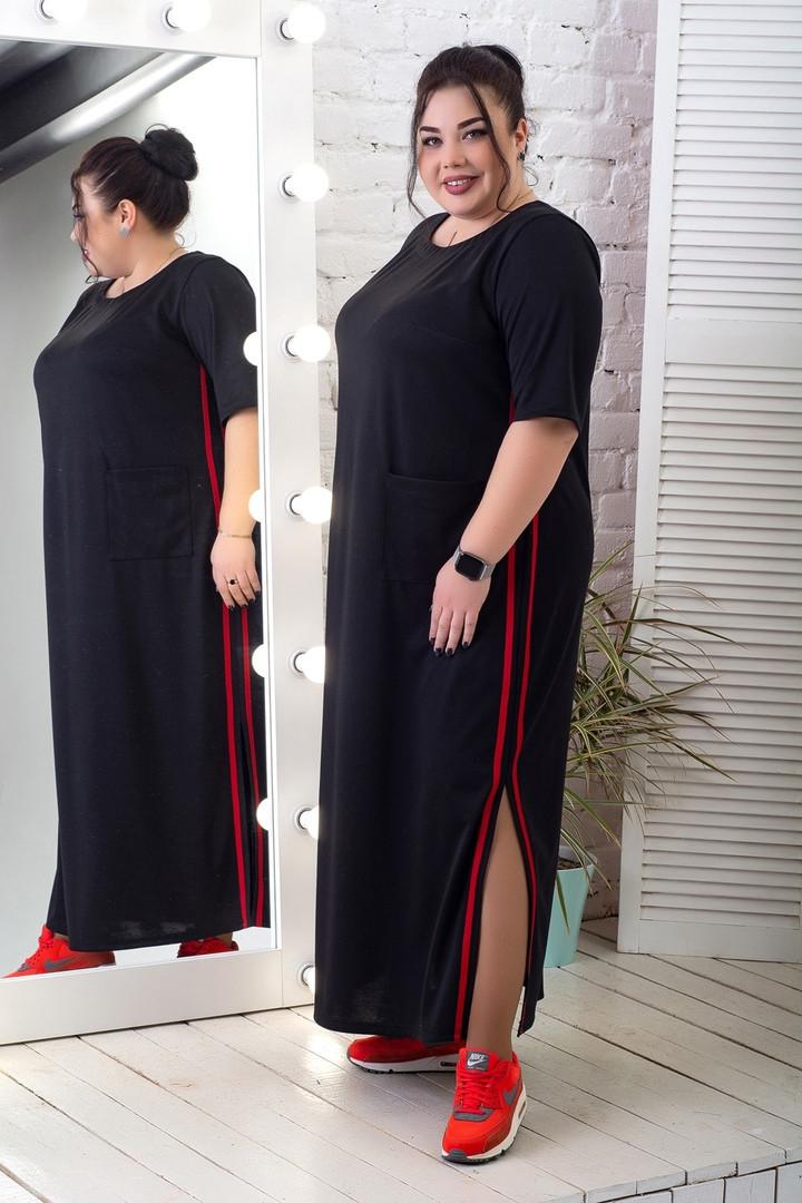 Платье длинное большой размер трикотажное с карманами и лампасами