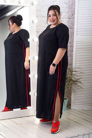 Платье длинное большой размер трикотажное с карманами и лампасами, фото 2