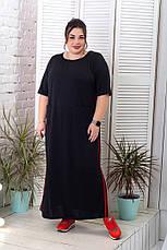 Платье длинное большой размер трикотажное с карманами и лампасами, фото 3