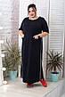 Платье длинное большой размер трикотажное с карманами и лампасами, фото 5