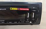 Потужна автомагнітола Pioneer M-9010DU 2USB,SD,MP3,FM, 4x60W Bluetooth (240W) 3 ФЛЕШКИ ISO блютуз, фото 2