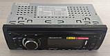 Мощная автомагнитола Pioneer M-9010DU 2USB,SD,MP3,FM, 4x60W Bluetooth (240W) 3 ФЛЕШКИ ISO блютуз, фото 3
