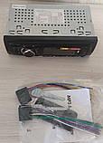 Потужна автомагнітола Pioneer M-9010DU 2USB,SD,MP3,FM, 4x60W Bluetooth (240W) 3 ФЛЕШКИ ISO блютуз, фото 8