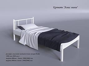 Кровать металическая односпальная  Амис мини Тенеро / Tenero, фото 2