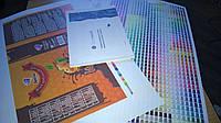 Печать брошюр, каталогов, методичек