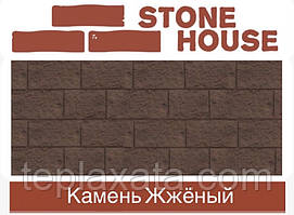 Ю-ПЛАСТ Stone House Камінь Палений (0,68 м2) Панелі під камінь для забору