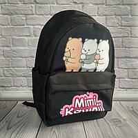 Рюкзак детский, рюкзак школьный, для школьника, Mimi Kawaii В*Ш*Г - 36см*24см*13см