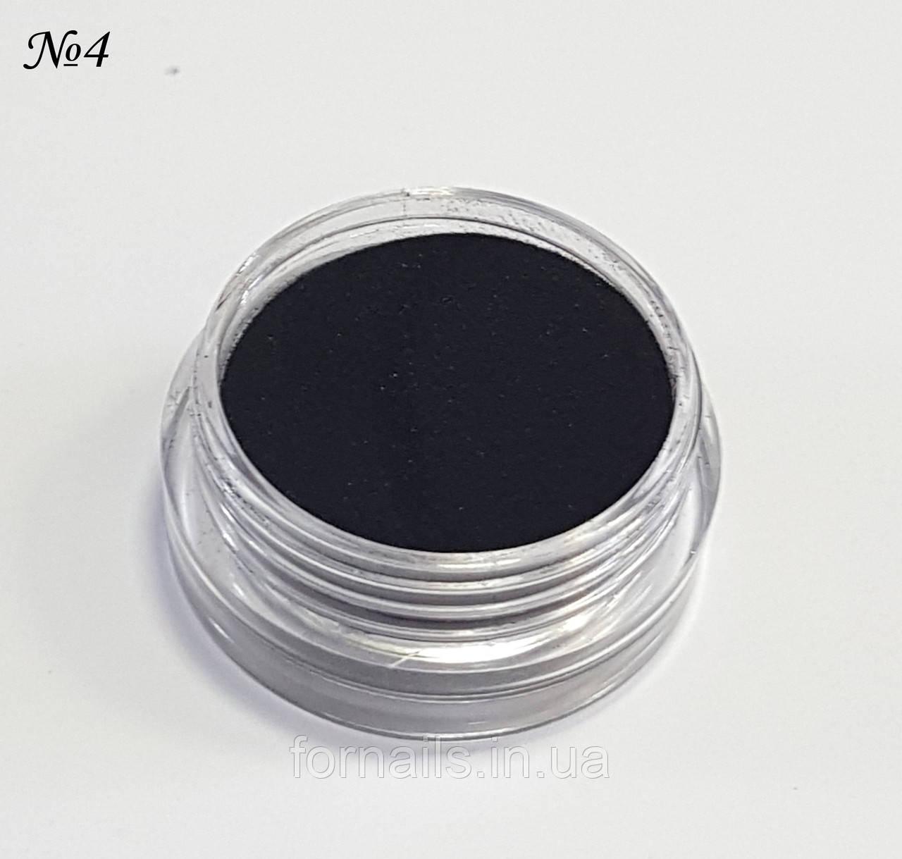 Акриловая пудра №4 (черная)