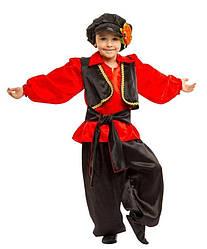 Карнавальный костюм ЦЫГАН, ЦЫГАНЕНОК для мальчика 5,4,6,7,8,9,10 лет, детский костюм ЦЫГАНА, ЦЫГАНЕНКА