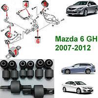 Сайлентблок Mazda 6 (GH) комплект 14шт ЗАДНЯЯ подвеска 2007г-