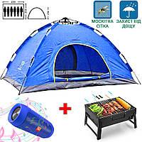 Шестиместная палатка автомат туристическая водонепроницаемая с москитной сеткой+2 подарка, фото 1