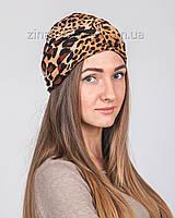 Тюрбан леопардовый