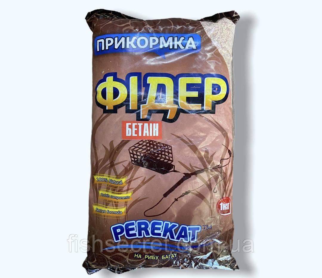 Прикормка Perekat