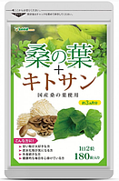 Комплекс для очищення і схуднення( листя шовковиці, хітозан, альгінат натрію) на 3 місяці застосування. Японія