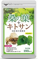Комплекс для очистки и  похудения( листья шелковицы, хитозан, альгинат натрия) на 3 месяца применения. Япония